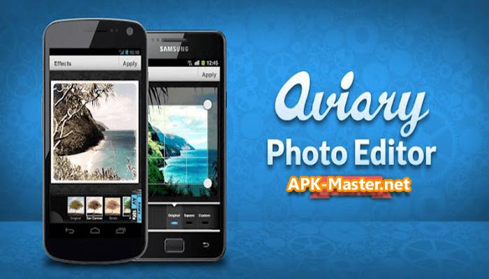 editar fotos con aviary