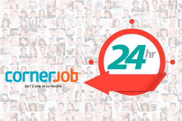 buscar empleo las 24 horas