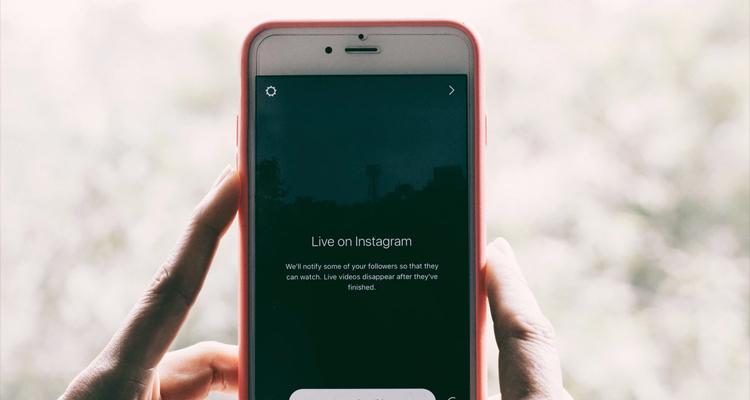 Todo sobre Aplicaciones Para Descargar Stories de Instagram