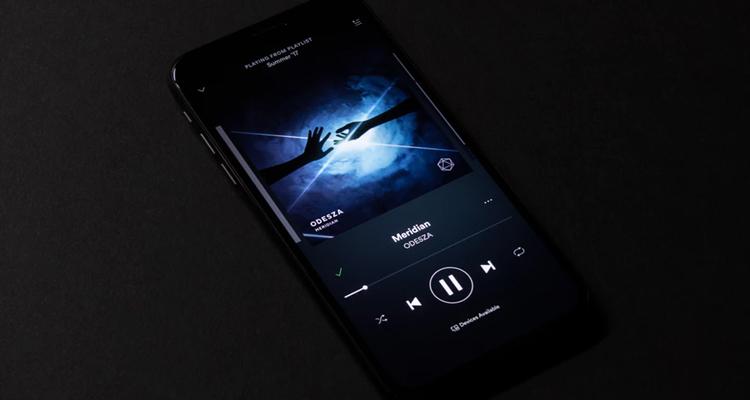Todo sobre apps para cambiar portada de canción