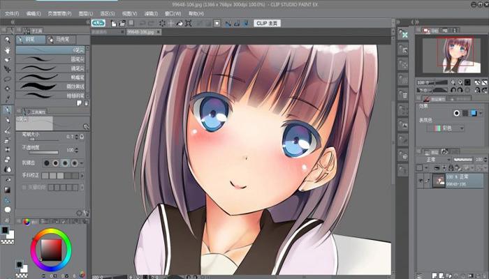 clip studio paint 破解 mac