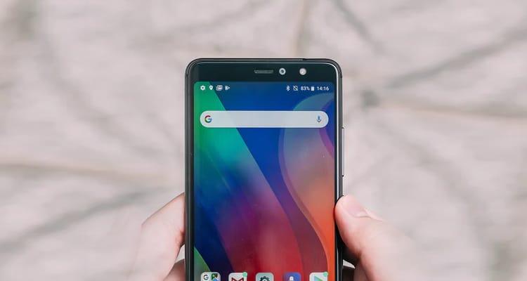 Aplicaciones para brillo de pantalla