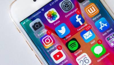 Aplicaciones-para-clonar-app-1