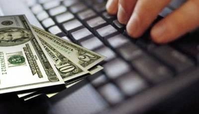 Software Para Ganar Dinero