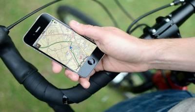 Apps Para Medir Distancia Recorrida En Bicicleta